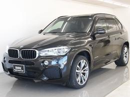 BMW X5 xドライブ 35d Mスポーツ 4WD SR 黒革 セレクトP ACC Tビュー OP20AW