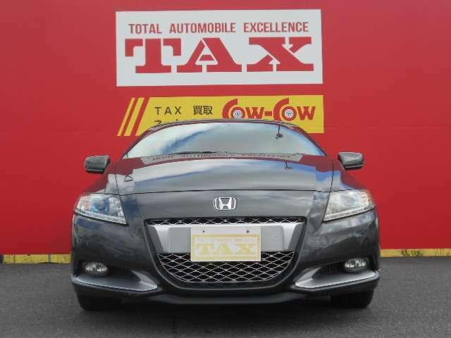 TAXとは「Total Automobile Excellence」の略で「車にかかわるあらゆることで、ベストな商品・サービスを提供できるお店」という意味です!「当たり前の事を当たり前に」し、安心して乗れるお車をお届けします!