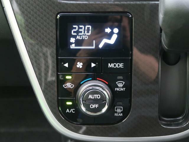 【フルオートエアコン】寒い冬も暑い夏でも全席に快適な空調を届ける