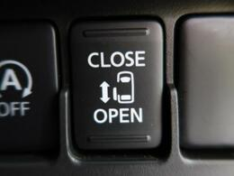 【片側パワースライドドア】ワンタッチで片側のスライドドアの開閉が可能です!!