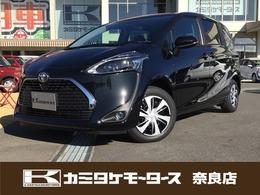 トヨタ シエンタ 1.5 G クエロ 7人乗り・両側電動スライド・3列シート