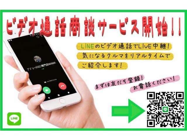 ご遠方への販売実績も豊富!北海道から沖縄まで、日本全国へのご納車が可能です!