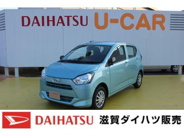 この度は滋賀ダイハツ販売(株)ハッピー愛知川店の展示車をご覧いただきまして誠にありがとうございます!