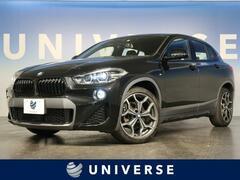 BMW X2 の中古車 sドライブ18i MスポーツX DCT 埼玉県戸田市 285.9万円