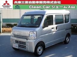 三菱 ミニキャブバン 660 M ハイルーフ 5AMT車 ハイルーフ パワステ ABS