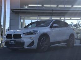 BMW X2 sドライブ18i MスポーツX DCT コンフォートPKG