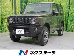 スズキ ジムニー 660 XC 4WD 届出済未使用車 5MT ターボ 衝突軽減