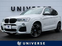 BMW X3 xドライブ20d Mスポーツ ディーゼルターボ 4WD 20インチAW インテリセーフ バックカメラ