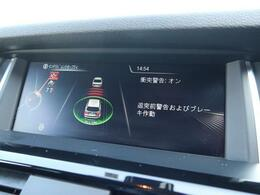 ●インテリジェントセーフティ(レーンデパーチャーウォーニング+衝突軽減システムなど)『走行中、車線を逸脱した際にハンドルが震え運転者に警告してくれるセーフティシステムです。』