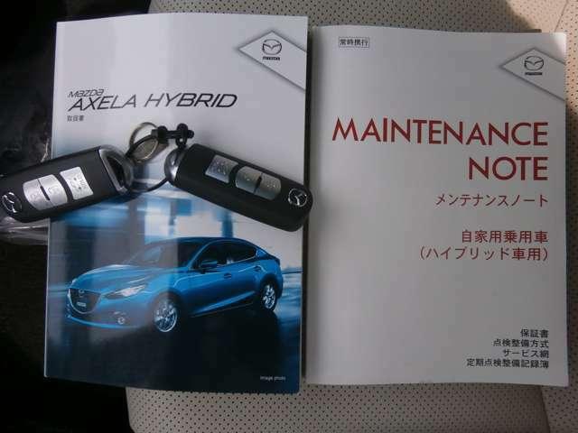車両のメンテナンスノート、取扱説明書、スマートキー、スペアキーが付属しております。