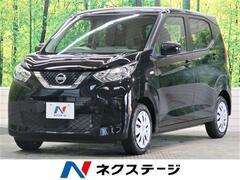 日産 デイズ の中古車 660 S 熊本県熊本市東区 89.9万円
