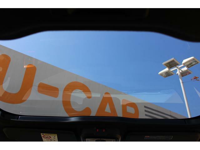 クルマの状態と評価点数を開示し、図解で表示いたしております。車両状態検査書はこちらの車両ページで閲覧できます。(※一部評価書が未設置の車両がある場合がございます)