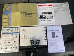 ユーザー様より直接買取車両なので保証書、取り扱い説明書、揃っています。