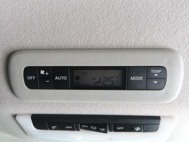 リアオートエアコン『寒い冬も暑い夏でも全席に快適な空調をお届け致します。』