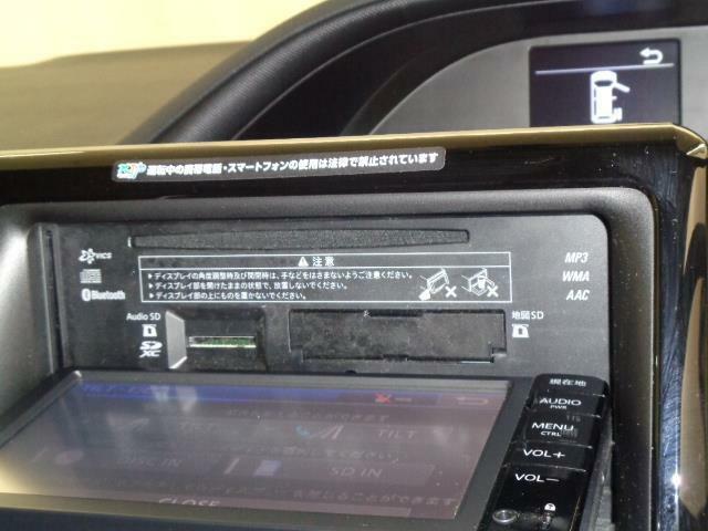 CD、FM・AMチューナー付きです。当たり前の装備ですが、無くちゃ困りますよね。いい音かけて、快適空間を演出して下さい。