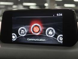●【マツダコネクトナビ】スマートフォンやUSBメモリ、HDMIなどにも対応♪スマートフォンとの接続でさらにナビゲーションの幅が広がります♪♪