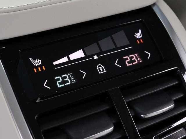エアコンディショナーは、4ゾーン式としました。前両席及び後席左右でそれぞれ個別に温度を設定できるので、あなたもゲストも心地よく過ごしていただけます。