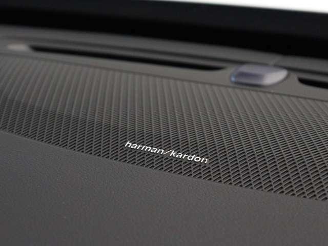 バランスに優れたパワフルなサウンドを送り出すharman/kardonプレミアムサウンド・オーディオシステムを標準装備、上質な車内空間を実現します。