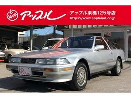 トヨタ ソアラ 2.0 GTツインターボ 走行7.3万キロ タイミングベルト交換済み