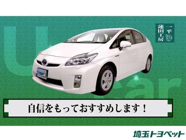 お問い合わせはフリーダイヤル0066-9711-875054までお電話下さい♪国道17号線沿い、さいたま市から熊谷方面に向かい上尾警察より車で5分、熊谷方面からさいたま市に向かい久保の交差点から車で5分です。