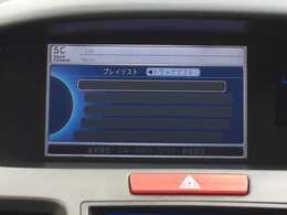 「サウンドコンテナ」 音楽をCDからHDDに取り込むことができます♪