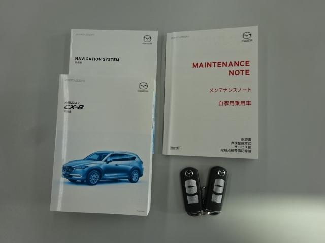 安心のディラー下取り車です!記録簿や保証書、取扱説明書にキー2本しっかりと完備です