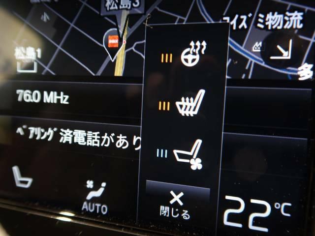 ◆ベンチレーション&シートヒーター付シート『照りつけるような暑い日や凍えるような日でもドライブをより快適に♪前席にはマッサージ機能もついており、遠距離の運転でも疲れにくいですよ♪』