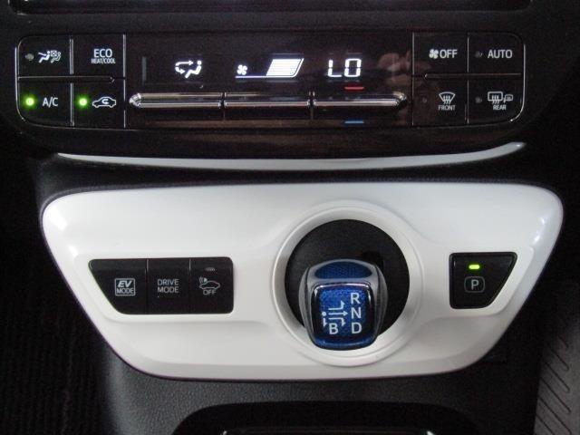 オシャレで操作しやすいエアコンスイッチパネルです。室内空間を快適な温度に保ってくれる、あると嬉しい機能のオートエアコンです。