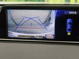 便利な【バック&サイドカメラ】で安全確認もできます。駐車が苦手な方にもオススメな便利機能です。