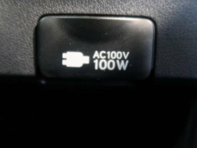 AC100V電源コンセント【色々なアイテムに流用可能でとても便利です☆☆】