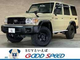 トヨタ ランドクルーザー70 4.0 4WD デフロック SDナビTV コンビハンドル