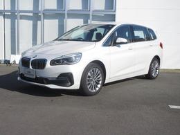 BMW 2シリーズグランツアラー 218d ラグジュアリー BMW正規認定中古車 衝突被害軽減装置