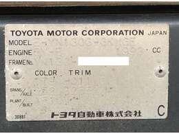 初度登録年月:平成1年12月 車輌重量:1,640Kg 車輌総重量:1,915Kg 型式指定番号:06085 類別区分番号:0010
