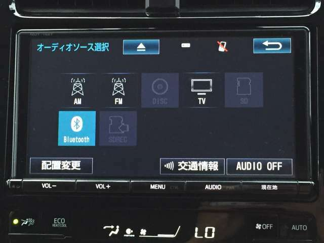 「AVソース」 ワンセグTVやDVDビデオなど様々なメディアがご利用できます♪ ※別途配線キットが必要な場合がございます。詳しくはスタッフまでお問合せください。