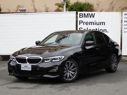 BMW 3シリーズ 320d xドライブ Mスポーツ ディーゼルターボ 4WD 純正ナビ 18インチAW ACC