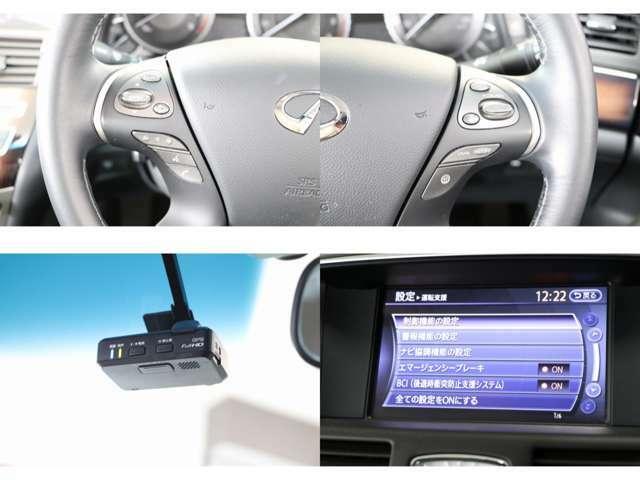 ステアリングスイッチ レーダークルーズコントロール レーンアシスト ブラインドスポットモニター エマージェンシーブレーキ等充実の安全装備 ドライブレコーダー