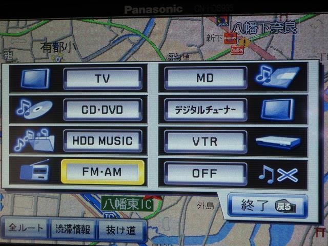 AM/FMラジオやCD/DVD再生などに対応した HDDナビを装備しています。