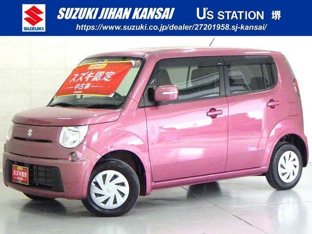 かわいいピンクのMRワゴンが仲間入り♪ ナビ・ETC・フロアマット・ドアバイザー・車検整備付のお得な1台です♪