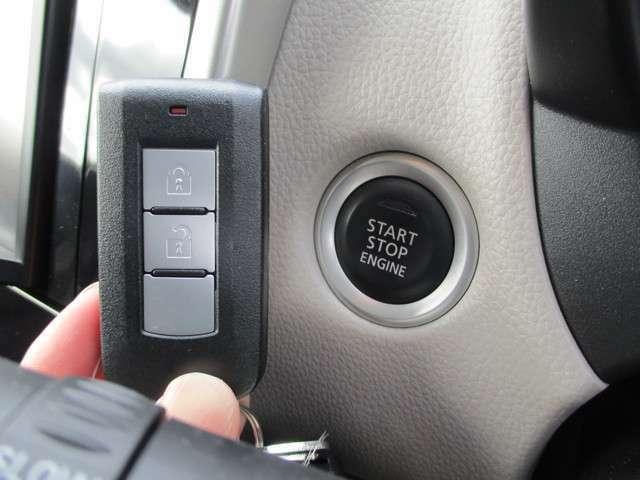 キーをポケットに入れていてもスイッチを押すだけでエンジンが始動します!