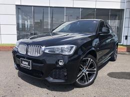 BMW X4 xドライブ28i Mスポーツ 4WD LEDヘッド 純正ナビ 20AW 禁煙 1オナ