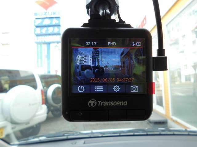 ドライブレコーダーは、あおり運転などの危険運転を受けたときや事故にあってしまったときの映像を記録します。 その映像が証拠や事故後の資料として有効活用されるようになります。