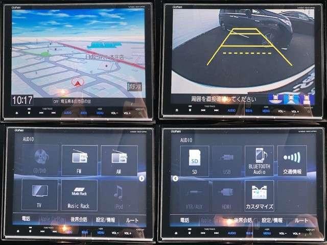ナビの機能だけではなく、TVやラジオ、バックカメラ、Bluetooth機能など使い勝手の良い純正ナビを使用しております。