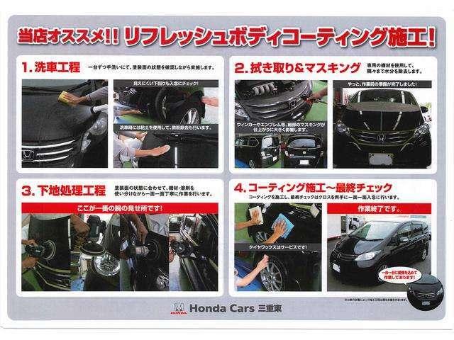 Bプラン画像:一段と綺麗な状態でお車を乗りませんか?ボディ全体を機材を使用し下地処理をして磨きあげてからコーティングをおこないます。普段のお手入れは水洗いでOK!!専用のメンテナンスキットもお渡ししています。