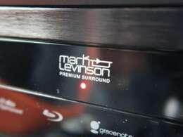 【マークレヴィンソン】プレミアムサウンドシステムが装備されております。