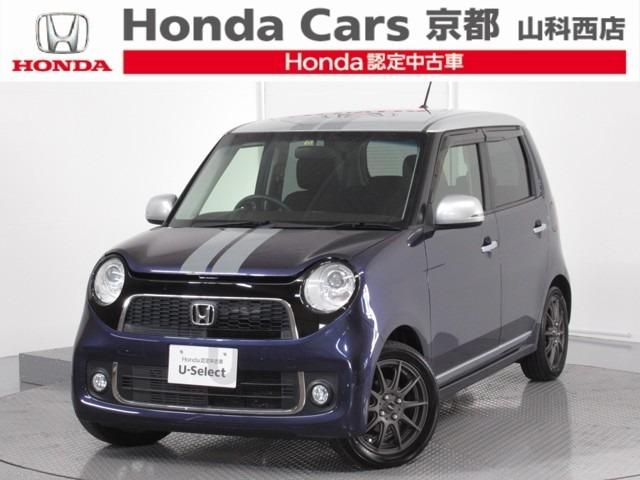 ◆HondaCars京都山科西店に、ご連絡ください。 TEL 075-591-3613【車検整備渡し】ホンダエンジニアが車検整備を実施します。ブレーキオイル等の消耗品を交換致します。