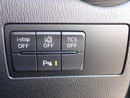 アイドリングストップ ブレーキアシスト 横滑り防止各スイッチ質感も上質です