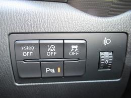 環境と燃費にやさしいアイストップに安全な走行をサポートする横滑り防止機能・車線逸脱警報装置・パーキングセンサー・GVC・SCBS・BSMなどなど装備充実☆