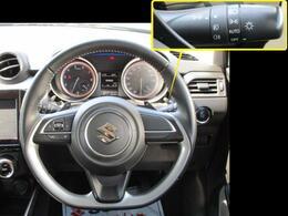 運転しやすいステアリング。【ステアリングオーディオスイッチ】付。【オートライトシステム】装備!