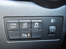 環境と燃費にやさしいアイストップに安全な走行をサポートする横滑り防止機能・車線逸脱警報装置・SCBS・BSM・パーキングセンサーなどなど装備充実☆