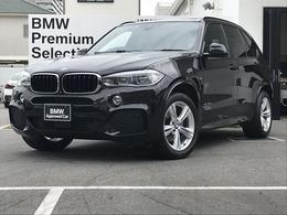 BMW X5 xドライブ 35d Mスポーツ 4WD 黒革 セレクトP 地デジTV ACC
